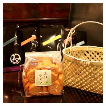 [敬老の日][ギフトセット]ありがとうギフト(八王子物語×5袋・ラスク1袋)・オリジナルバック付き